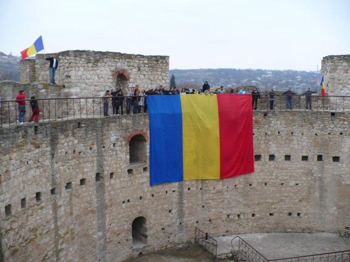 Soroca Albastru, galben, roşu